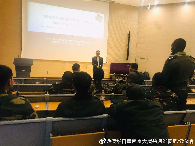 在南京紫金草国际和平学校第二十七期交流活动尾声