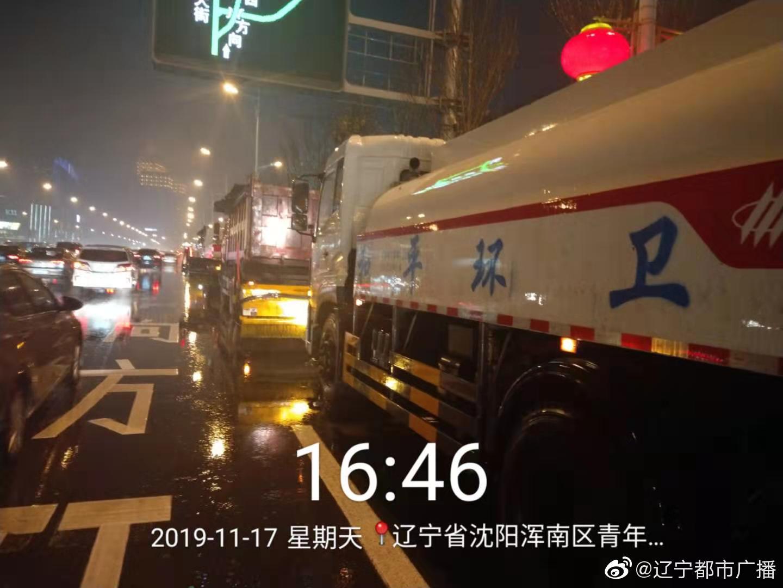 11月17日10时至17时沈阳各区县国家观测站降水量(毫米):辽中8.0
