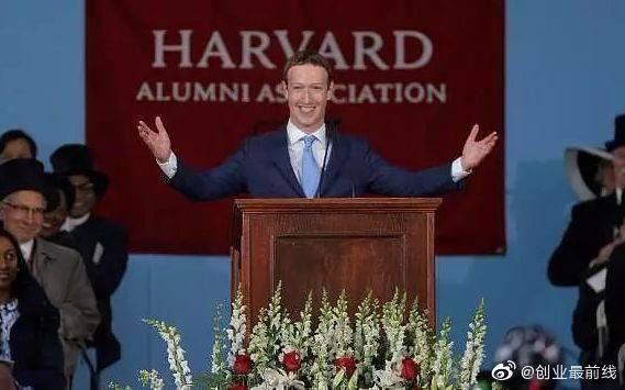 扎克伯格哈佛感人演讲:90后如何创造一个更好的世界