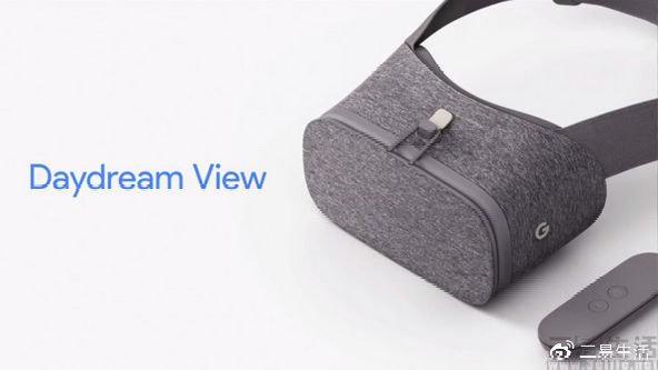 """谷歌的""""白日梦""""醒了,但VR的路该走向何方"""