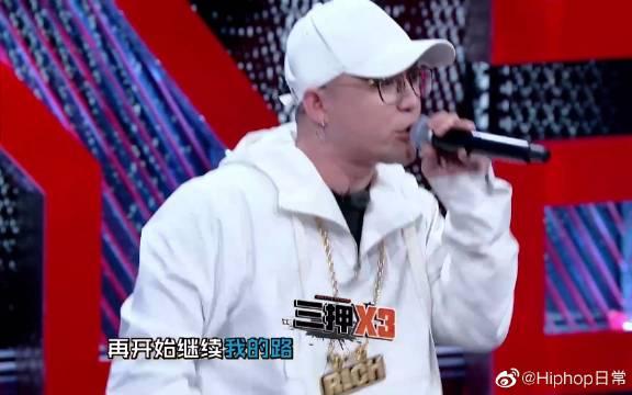 《儿子娃娃》网易云音乐乐评破万,新疆rapper火力全开