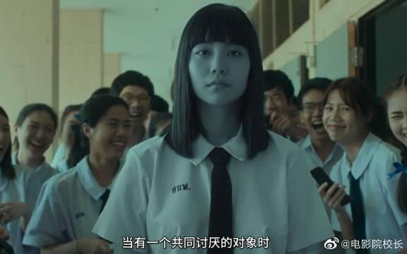 《禁忌女孩》来路不明的转校生是一部泰国电视剧
