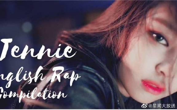 这个女人太绝!jennie英文rap,从小练就的语速,快却口齿清晰