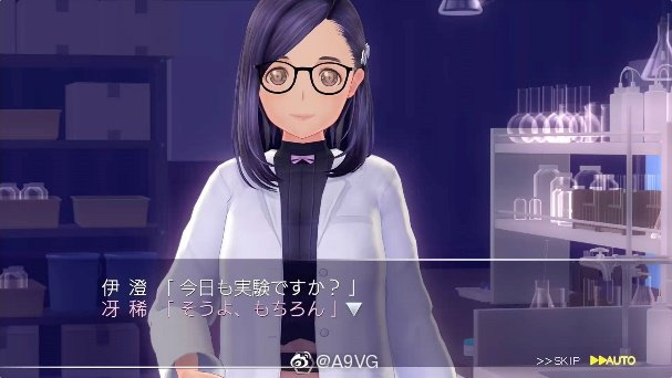 角川游戏宣布《LoveR》的加强版《LoveR Kiss》将于2019年冬季登陆PS4