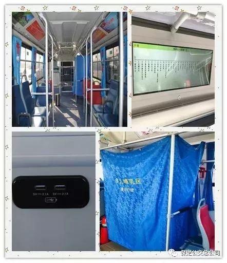30台中国红豪华版金龙公交车穿过保定主城区,保定市民有福啦