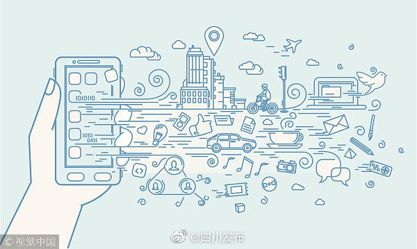 1-8月 成都电子商务交易额超1.4万亿元