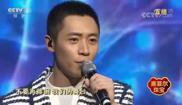 魏晨《未来》@魏晨  央视综艺频道春晚倒计时