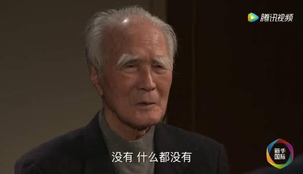 日本前首相村山富市的退休生活(微信视频)
