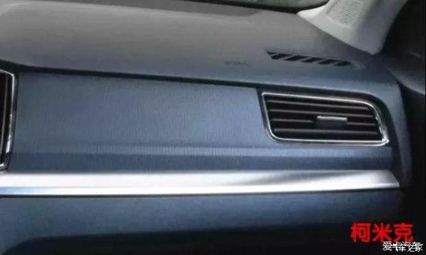 入门级SUV如何选 柯米克和现代IX25