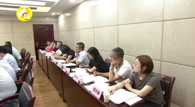 """省委召开省级各民主党派、无党派人士""""不忘合作初心"""