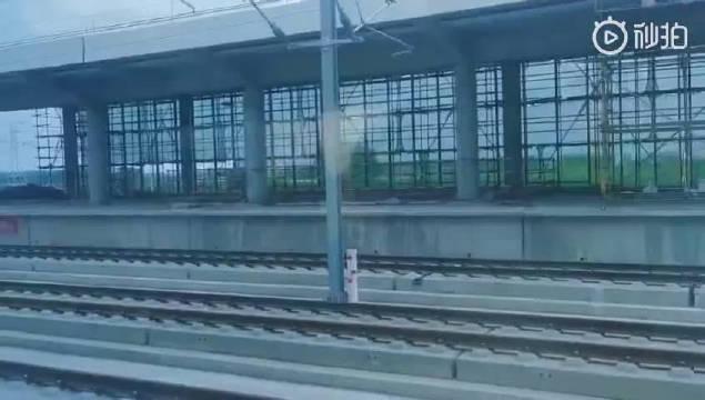 最新消息!11月30日前阜阳高铁具备通车条件