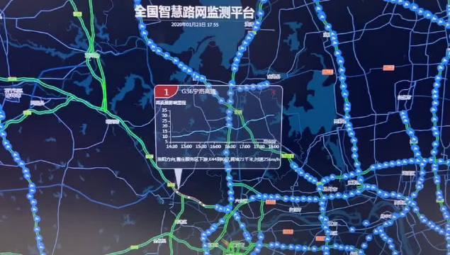 全国部分车流量较大路段@我家门口那条路 @中国交通广播 @微博交通