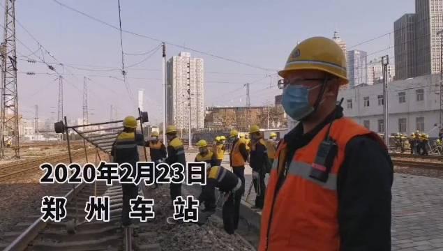 郑州站地处京广、陇海铁路干线交汇处,日均接发列车356列