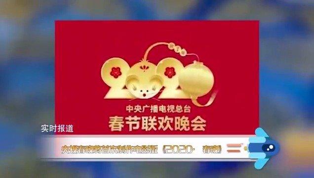 据北京日报报道,科技创新应用是今年春晚的一大突出亮点
