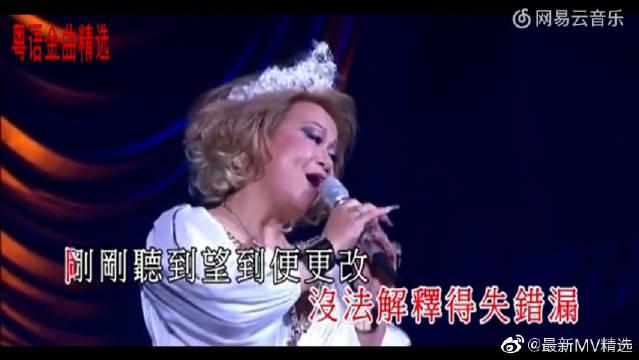 谭咏麟杜丽莎合唱《一生何求》,最好听的翻唱,不接受反