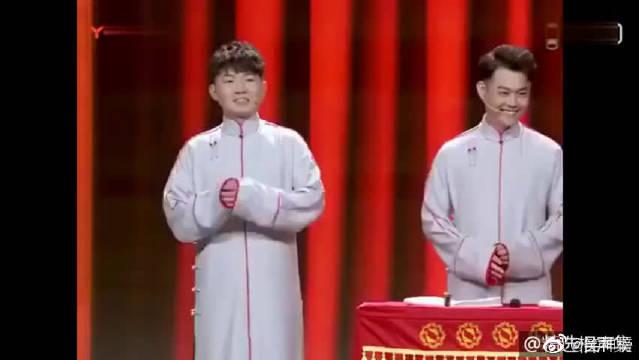 卢鑫、玉浩死磕神雕侠侣,小龙女成东北妞笑料不断