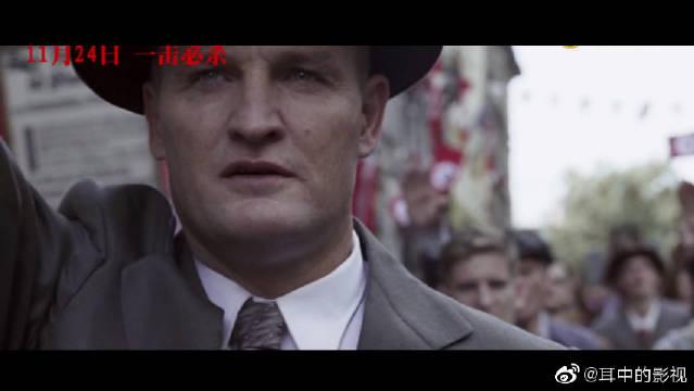 肆伍乐队《刺杀盖世太保》《刺杀盖世太保》电影同名宣传曲
