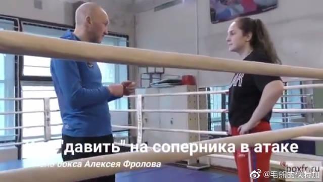 俄罗斯前国家队教练,尝试压迫对手时的一些要点