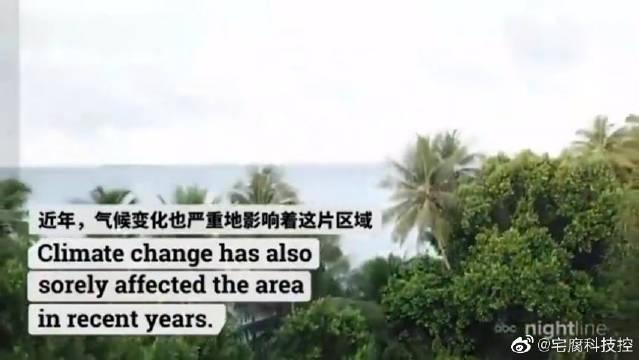 马绍尔群岛核辐射高于切尔诺贝利福岛10倍,美在此67次核试验