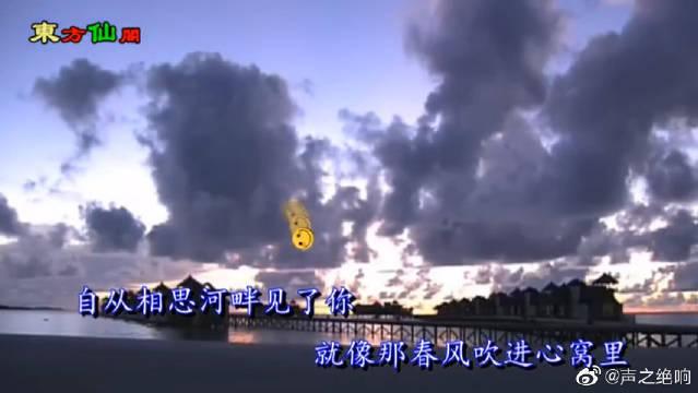 廖昌永演唱的《相思河畔》,暹罗民谣,给人们太多太多的回忆