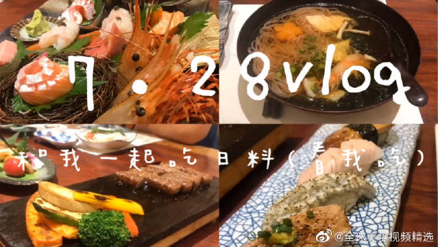 探店北京日料top3,四叶寿司人均RMB800,吃到天荒地老。