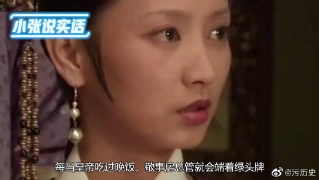 清朝皇宫里最神秘的机构,权利非常大,牢牢掌握皇妃们的秘密!