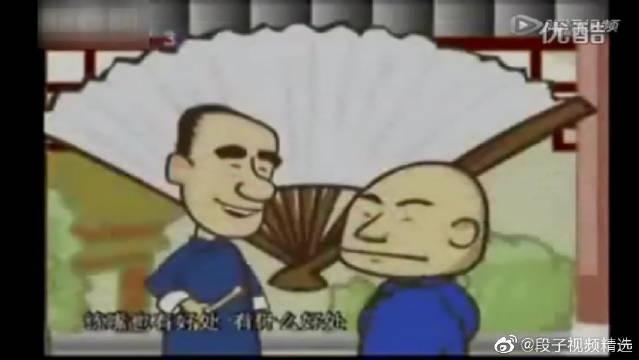 """侯宝林《妙手成患》,说相声是""""口腔体操""""?"""
