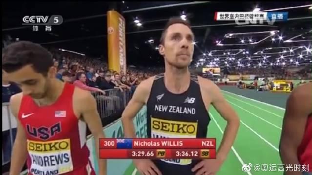 2016年室内田径世锦赛+里约奥运会男子1500米决赛,森特罗维茨双冠