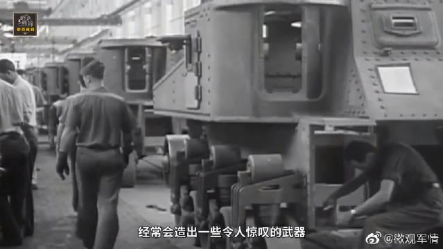 """这架轰炸机究竟多厉害?看着""""挂满全身""""的机炮就够小国喝一壶了!"""