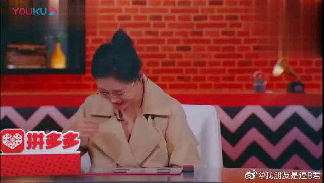 张领领&杨明鑫