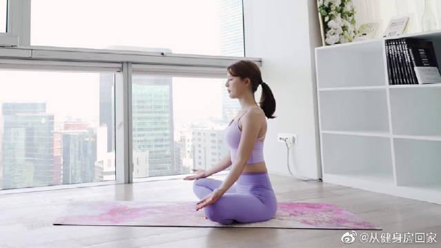 瑜伽是全身性的腺体运动,只要掌握方法,可以有效瘦全身哦