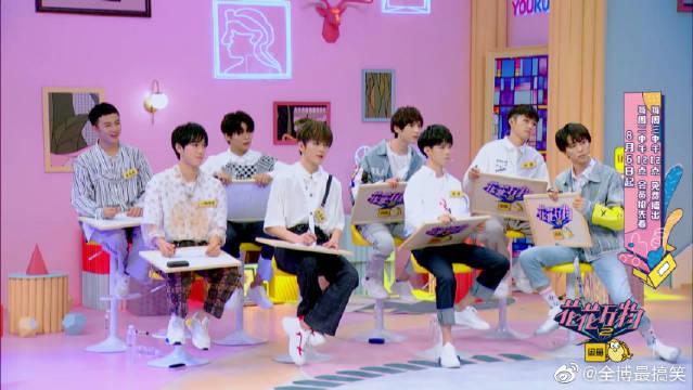 BlackACE综艺首秀,回应男团限定时光,你最喜欢组合里的谁?