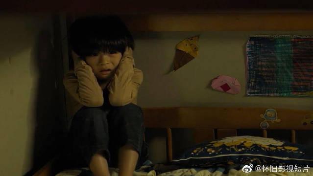 《小委托人》根据真实事件改编的电影,韩国电影真敢拍