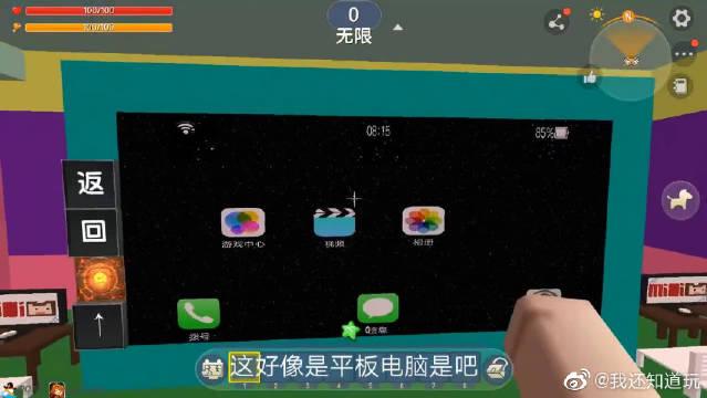 大神做的触屏手机,这个手机还能触控玩其他游戏,厉害。
