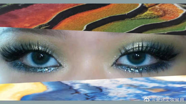 完美日记国家地理十六色眼影眼妆分享