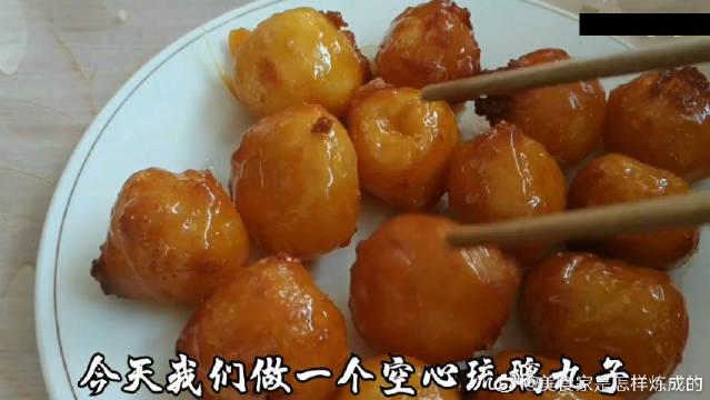 空心琉璃丸子是鲁菜特色菜之一,它是集美味营养于一身的美味!