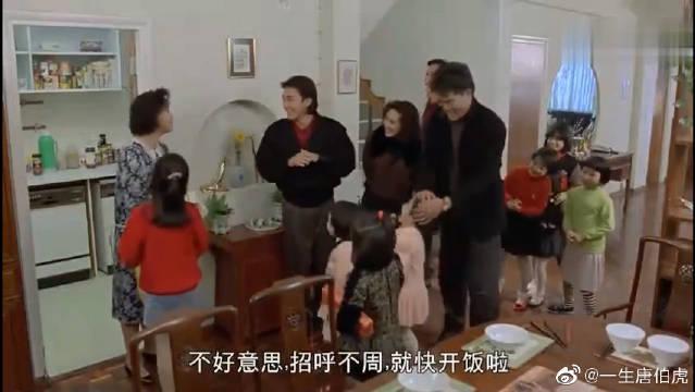 成奎安给女儿起名字太有特色了,周星驰忍不住笑了,我喜欢!