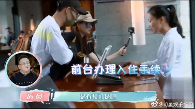 徐璐、张铭恩三亚旅游住酒店,徐爸:他俩不会住一起吧!哈哈哈
