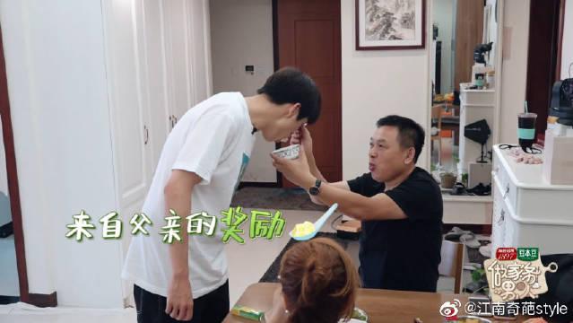"""袁弘称节目是""""再教育训练营"""",大勋变化受表扬"""