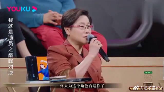 李少红赞马思纯演戏神似周迅,李诚儒开启夸夸模式