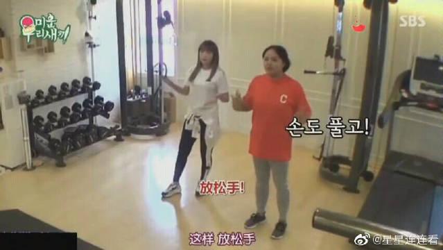 洪真英姐妹到健身房健身,姐姐三个月暴瘦22公斤
