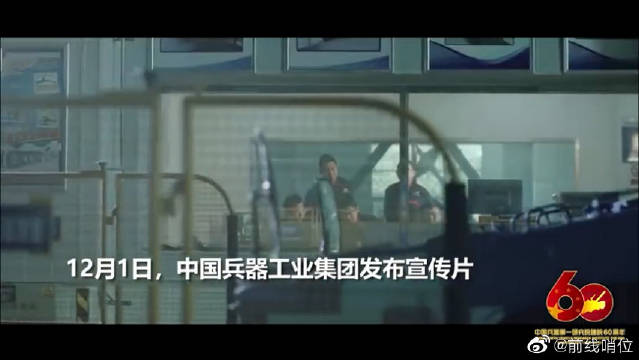 超燃!中国兵器工业集团发布最新宣传片,大批新锐装备多角度曝光