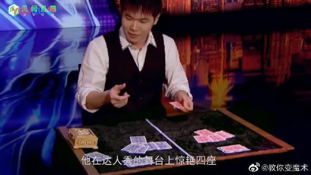 Eric chien的高级魔术揭秘,原来神奇的魔术是这样变的啊