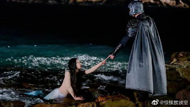 《美人鱼村》,公主不慎落入海中,被成精的锦鲤所救