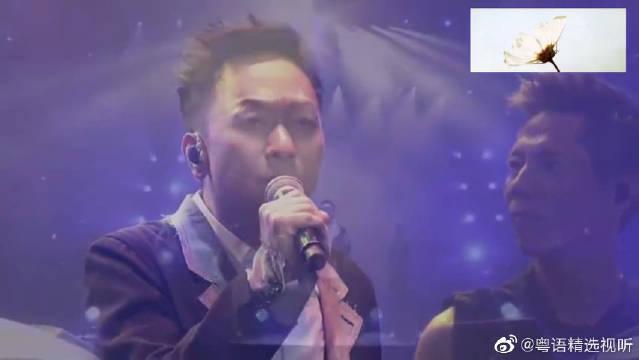 纪念黄家驹25周年演唱会,黄家强演唱Beyond经典《海阔天空》