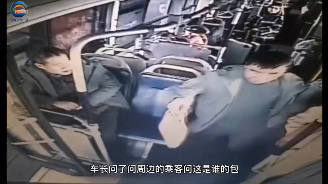 暖心!郑州公交车长与乘客齐帮助笔记本电脑归原主