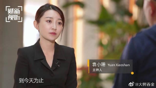 腾讯动漫邹正宇:动漫平台竞争的关键在商业化能力。