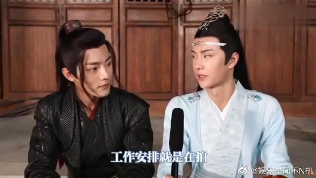 肖战和王一博第一次见面,酷盖装高冷,好搞笑!