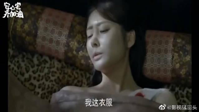 庆余年:司理理:我胸口中箭,你为什么把我衣服全脱了