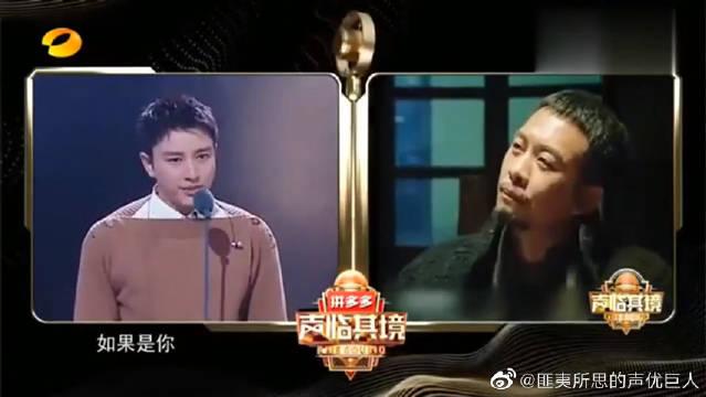 贾乃亮为《攀登者》中饰演曲松林的张译配音,激动全场